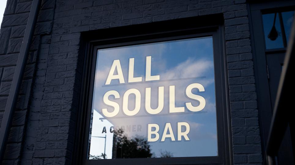 All Souls Bar in Washington DC