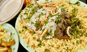 Al Aseel Restaurant Houston